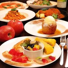 SERENO食堂 セレーノ食堂のおすすめ料理1