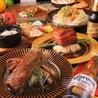 Jamming Dining ジャミング ダイ二ングのおすすめポイント2