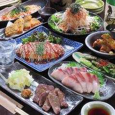 居酒屋 竹 裏戸塚のおすすめ料理1