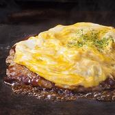 喃風 明石駅前店のおすすめ料理2