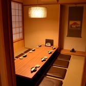 西武新宿駅から徒歩3分、JR新宿駅から徒歩5分と交通アクセスも便利で好立地な当店。最大宴会人数は80名様まで対応可能、60名様以上で貸切もOK!会社宴会や記念日、忘年会・新年会など新宿で大人数での貸切宴会なら、是非 海鮮居酒屋 凛火 新宿東口店にご来店ください。