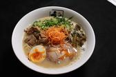 元ちゃん 千里丘のおすすめ料理3