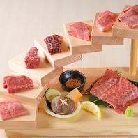 稀少肉盛り合わせ『雄楽八ノ段』インパクトも味も◎