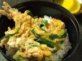 天ぷら 大吉のおすすめ料理3