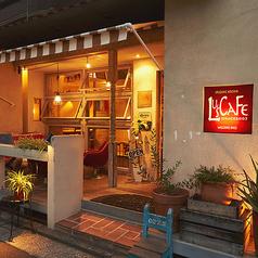 ルーズカフェ Lu's CAFE