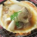 料理メニュー写真北の恵み…北海道のホタテバターじょ~ゆの噴火焼き 1ヶ