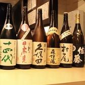 寿司 きんぼしの雰囲気3