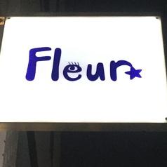 Fleur フルールの写真