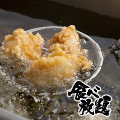 うるちや 行橋店のおすすめ料理1