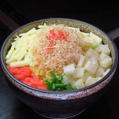 もんじゃ月島 六高台店のおすすめ料理1