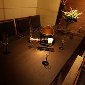 水槽の観えるアクア個室扉付完全個室 居酒屋≫梅田限定!多種多様なテーマの宴会完全個室!デザイナーの遊び心が伝わってきます!ご予約ですぐに埋まってしまう大人気のお席となっております。まずはお気軽に梅田店にお問い合わせください♪梅田店は飲み放題も888円からご用意しておりますので団体様でのパーティー♪