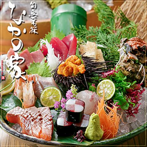 京橋駅徒歩1分◆個室で味わう旬魚旬菜。個室を4名様~最大60名様までご用意してます!