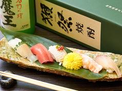 寿司BAR 〇BOZUのコース写真