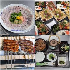 日本料理魚増の写真