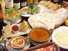 アジア料理ラマ 鷺宮のおすすめポイント1
