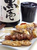 もつくし 浅草のおすすめ料理3
