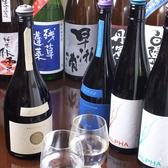 旬菜酒庵 五明のおすすめ料理2