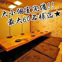 九州干物市場わだち 堺筋本町の雰囲気1