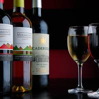世界各国のお酒が当店に集います!