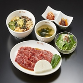 【ランチ】<ハラミ定食>1,980円(税込)