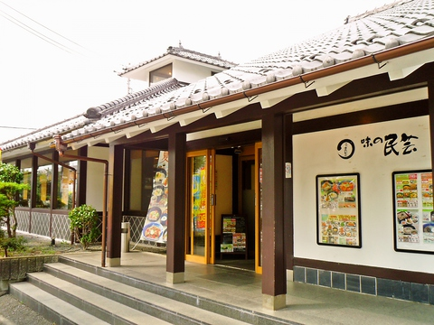 味の民芸 港南丸山台店