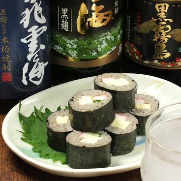 そばよし庵 江坂店のおすすめ料理1