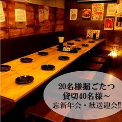 大衆居酒屋 はれるや 横浜本店の雰囲気1