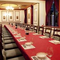 各種宴会のご予約承ってます!!最大50名様迄OK完全個室