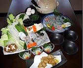 昭和っ家のおすすめ料理2