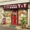 居座歌屋 Y&Yのおすすめポイント2