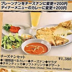ピアーズ 川口店のおすすめ料理1