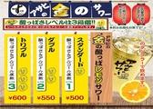 カラオケマイム 青山店のおすすめ料理2