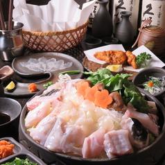 ふぐ屋 松のおすすめ料理1