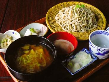 ひっつみ亭のおすすめ料理1
