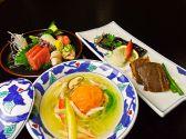 小料理 こだま 弘前市のグルメ