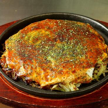 広島お好み焼き ケンちゃんのおすすめ料理1
