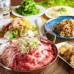 岐阜屋 岐阜本店のおすすめ料理1