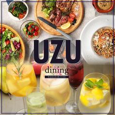 UZU dining ウズ ダイニング 梅田の写真