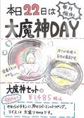 kanakoのスープカレー屋さん 札幌大通のおすすめ料理3