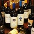 リーズナブルなものから高級なものまで、こだわりのイタリア産ワインを常時200種以上取り揃えております。ワインリストをご覧ください♪