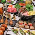 各シーンに合わせてご利用頂ける満腹コースをご用意!鍋ありorなしお選び頂けます。各宴会にどうぞ♪詳細・ご予約はコースページへ★