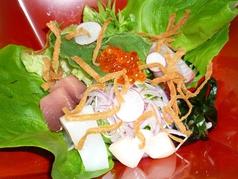 半農半漁サラダ