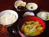 ひっつみ亭のおすすめ料理2