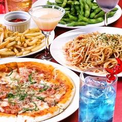 バームーンウォーク bar moon walk 中野北口店のおすすめ料理1