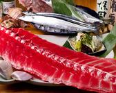 串ige 東中野店のおすすめ料理3