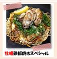 【かき鉄板焼きスペシャル◆1500円】ぷりっぷりな牡蠣がどかーん!広島名物を堪能してみんけん♪