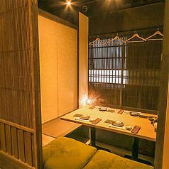 個室居酒屋 阿尾馬 AOBA 徳島駅前店の雰囲気1
