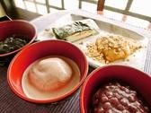 ひっつみ亭のおすすめ料理3