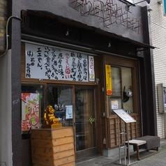 串かつ 前田製作所 太田店の雰囲気1