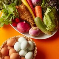 【厳選食材】青森の厳しい気候で自然に育つ食材使用!!